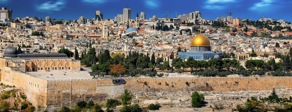 בירת ישראל